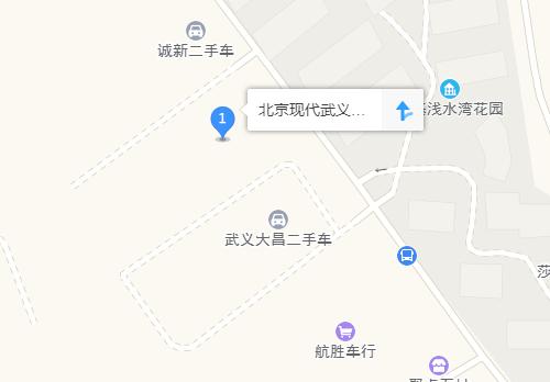 中国人保携武义大昌别克举办购车嘉年华-车神网