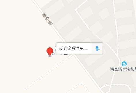 中国人保携武义金盛北京现代举办购车嘉年华-车神网