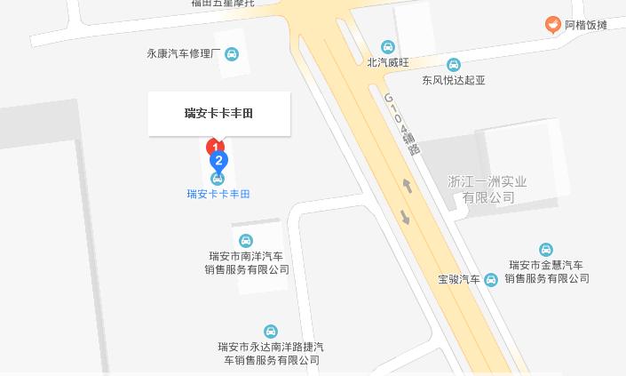 中国人保携卡卡一汽丰田举办购车嘉年华-车神网