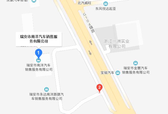 中国人保携瑞安永达南洋路捷汽车举办购车嘉年华