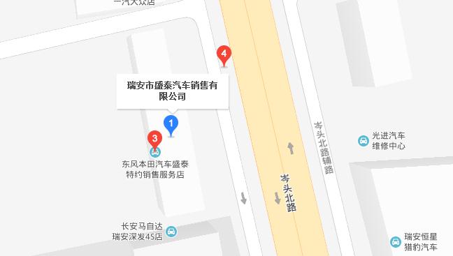 中国人保携盛泰东风本田举办购车嘉年华-车神网