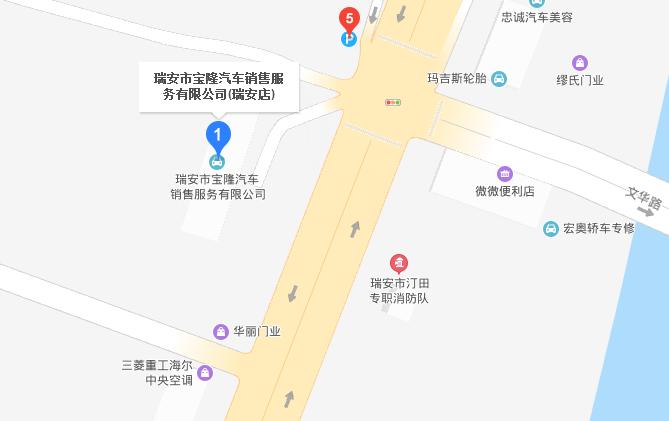 中国人保携宝隆宝马举办购车嘉年华-车神网