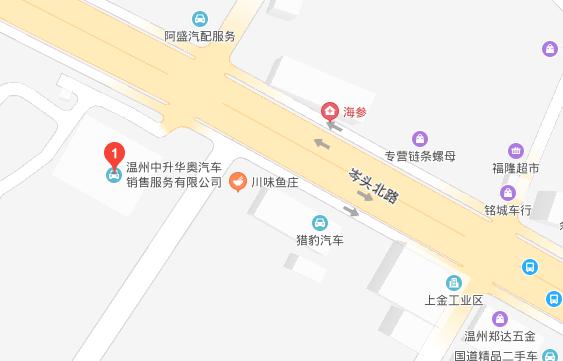 中国人保携中升华奥一汽奥迪举办购车嘉年华