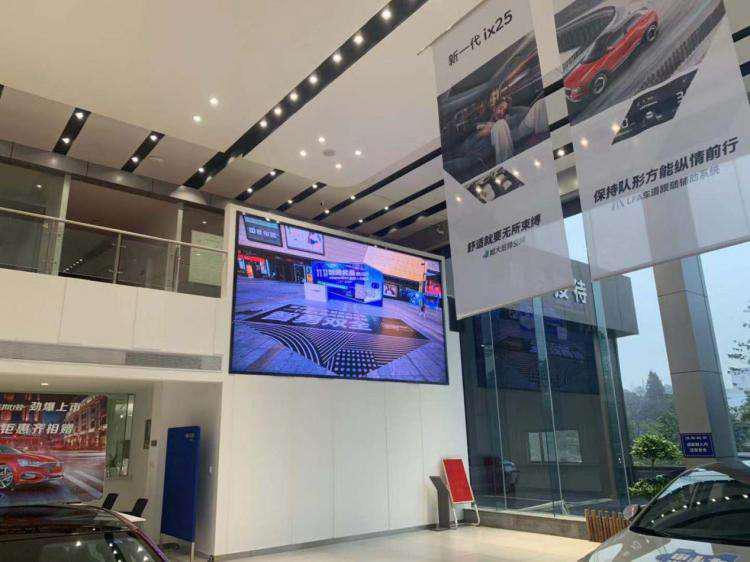打造服务新体验,北京现代4S店全面升级-车神网
