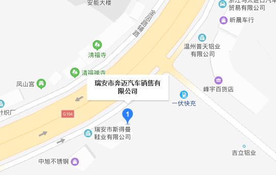 中国人保携奔迈奇瑞举办购车嘉年华