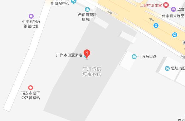 中国人保携冠豪广汽本田举办购车嘉年华-车神网
