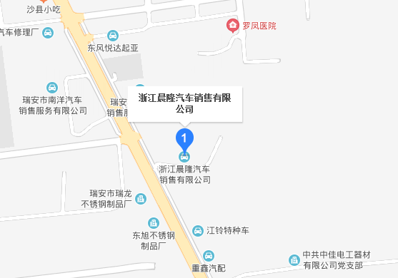 中国人保携晨隆福特举办购车嘉年华-车神网