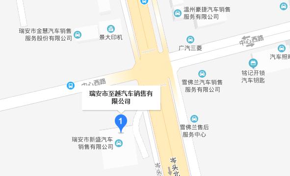 中国人保携至越菲亚特举办购车嘉年华-车神网