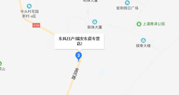 中国人保携东晨东风日产举办购车嘉年华-车神网