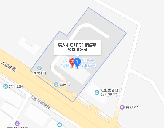 中国人保携红升奔驰举办购车嘉年华