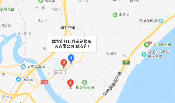 中国人保携红日北京现代举办购车嘉年华-车神网