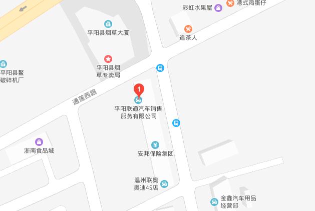 中国人保携联通别克举办购车嘉年华-车神网