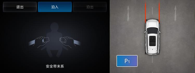 """新""""技术男"""",长安欧尚X7上市开启""""当红""""生活"""
