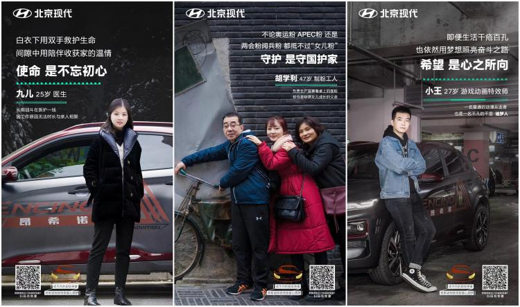 钢铁侠现身成都 北京现代体验式营销再进阶-车神网