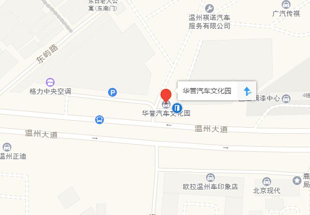中国人保千城万县购车节温州站-汽车氪