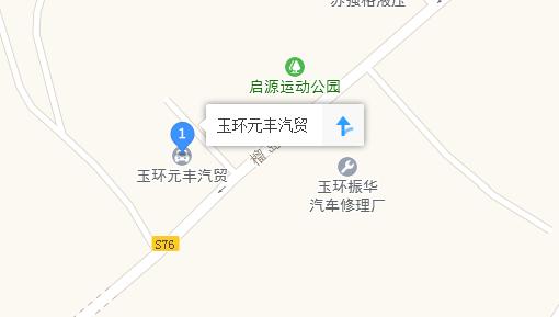 中国人保携手玉环元丰汽车举办购车嘉年华-车神网
