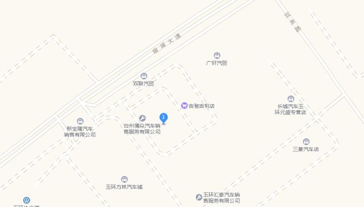 中国人保携手玉环鼎鸿汽车举办购车嘉年华-车神网