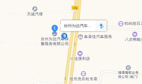 中国人保携手为达上汽大众举办购车嘉年华-车神网