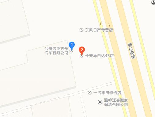 中国人保携诺亚方舟长安马自达举办购车嘉年华