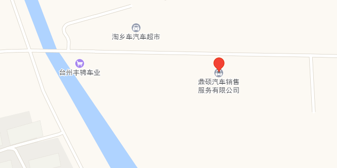 中国人保携手鼎硕长安举办购车嘉年华-车神网