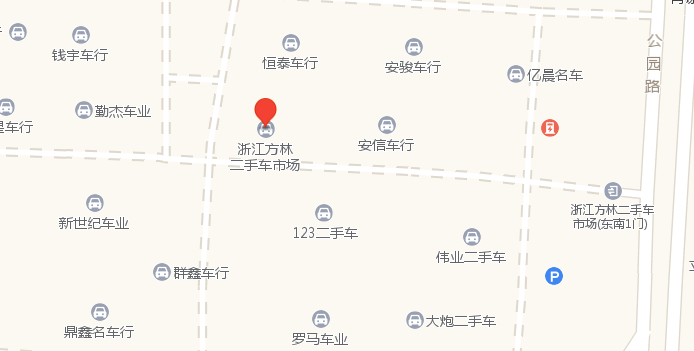 中国人保携手台州豪越汽车举办购车嘉年华