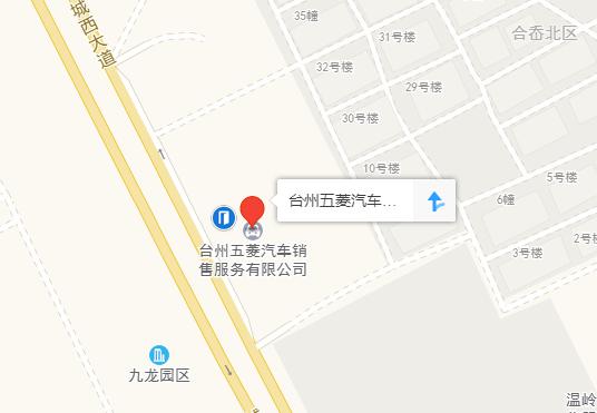 中国人保携温岭五菱汽车举办购车嘉年华