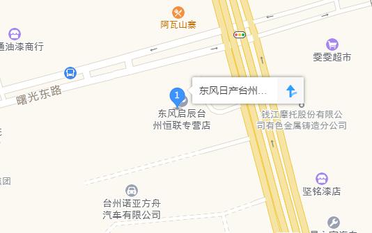 中国人保携手绿地锦泰尼桑举办购车嘉年华-车神网