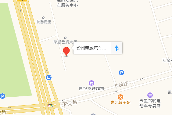 中国人保携荣威名爵举办购车嘉年华