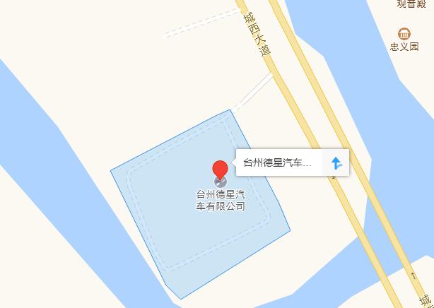 中国人保携手德星奔驰举办购车嘉年华