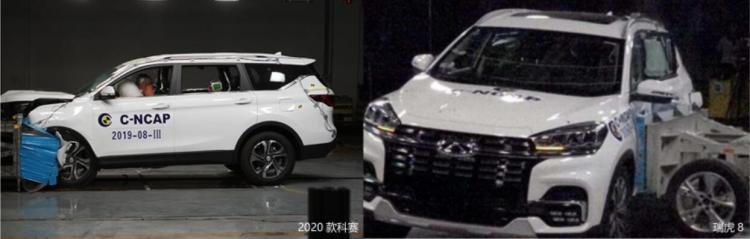 春节回家,2020款科赛与瑞虎8哪款车更有面儿?
