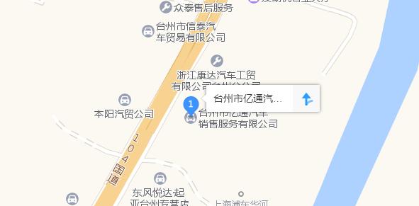 中国人保携手台州亿通汽车举办购车嘉年华-车神网