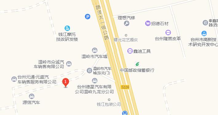 中国人保携手驰马捷途举办购车嘉年华