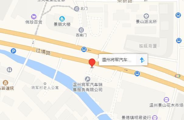 中国人保携手将军马自达举办购车嘉年华