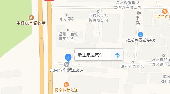 中国人保携手康达东南三菱举办购车嘉年华-车神网