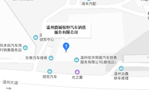 中国人保携悦野JEEP举办购车嘉年华