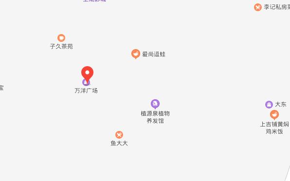 中国人保携平阳优豪汽车举办购车嘉年华-车神网