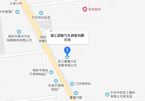 中国人保携晨隆福特举办购车嘉年华