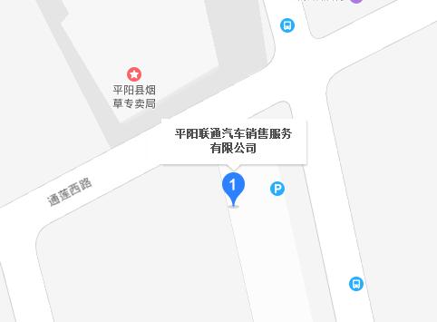 中国人保携平阳联通汽车举办购车嘉年华-车神网
