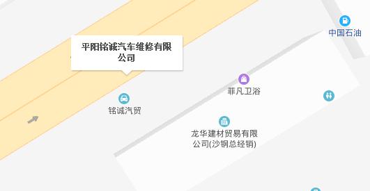 中国人保携平阳铭诚汽车举办购车嘉年华-车神网