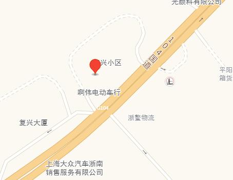 中国人保携平阳先达汽车举办购车嘉年华