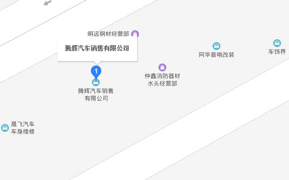 中国人保携平阳腾辉汽车举办购车嘉年华-车神网