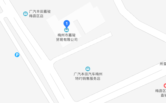 中国人保携嘉骏广汽丰田举办购车嘉年华-车神网