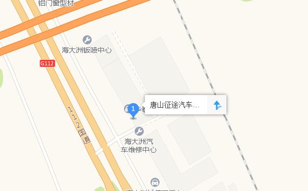 中国人保携手征途汽车举办购车嘉年华