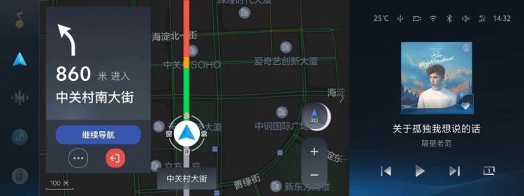 春节不走寻常路,感受长安欧尚X7的非凡风采