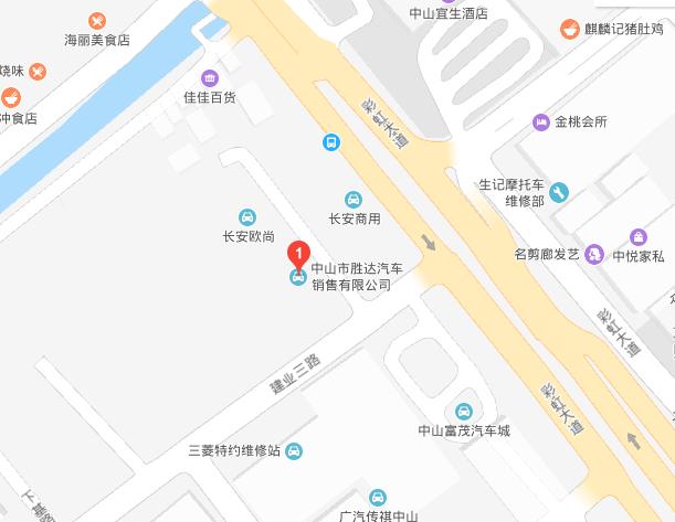 中国人保携手胜达购车嘉年华