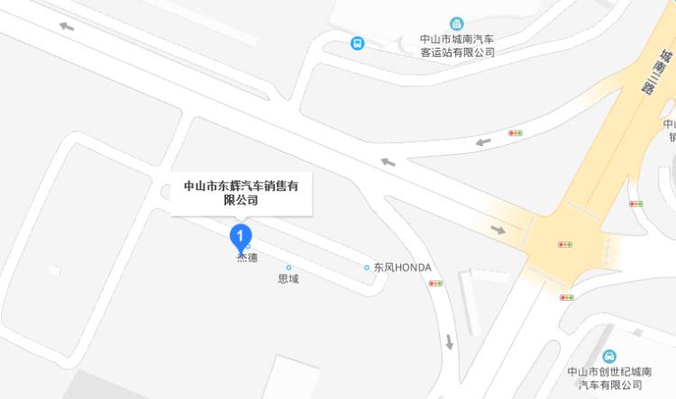 中国人保携手东风本田城南东辉店购车嘉年华