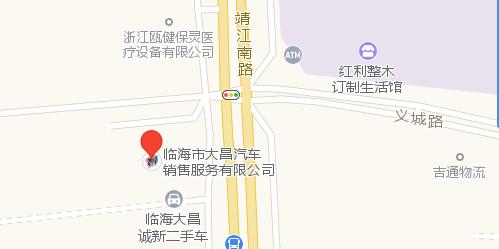 中国人保携手大昌别克举办购车嘉年华