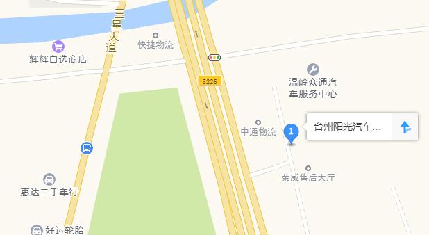 中国人保携手阳光雪佛兰举办购车嘉年华-车神网