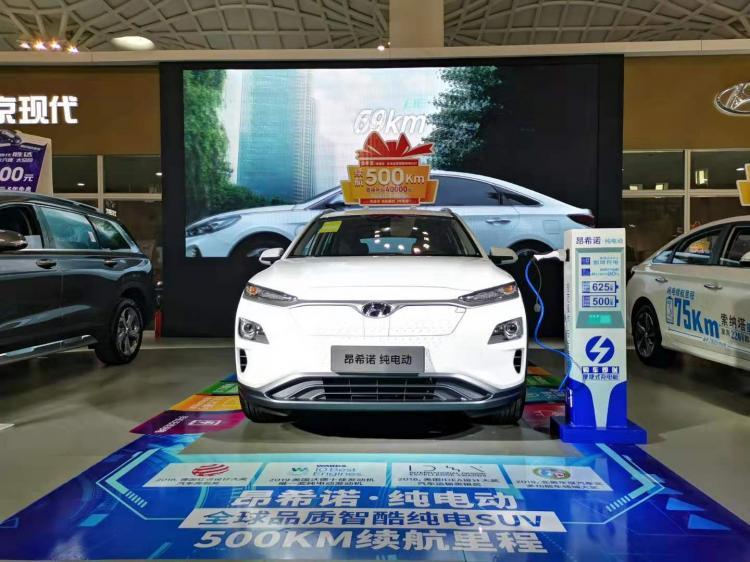 北京现代携多款产品登陆海南 彰显新能源技术优势