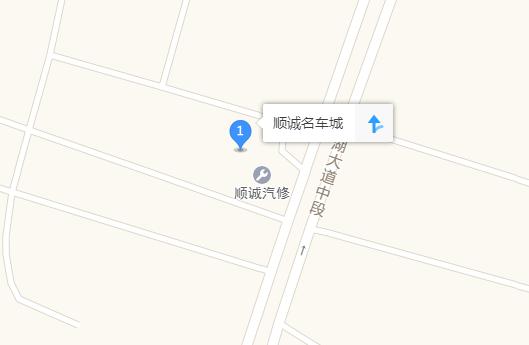 中国人保携手顺诚名车城举办购车钜惠盛典-车神网